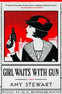 girlwaitsblog-199x300